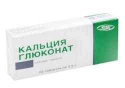 20 таблеток кальция глюконата