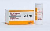 Метотрексат при ревматоидном артрите: инструкция по применению, цена, аналоги и отзывы