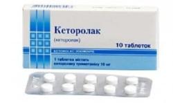 У препарата есть противопоказания