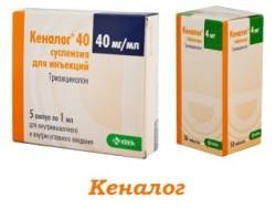 Противовоспалительный и гормональный препарат для суставов