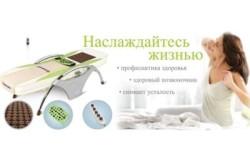 Хорошие отзывы о массажной кровати