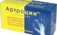 Отзывы о препарате Артроцин