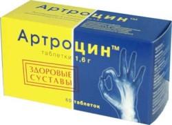 БАД Артроцин