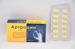 Пластинка с желтыми таблетками