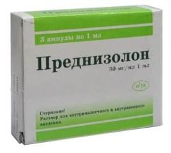 Кортикостероид для лечения
