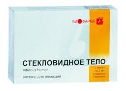 Препарат для обмена веществ