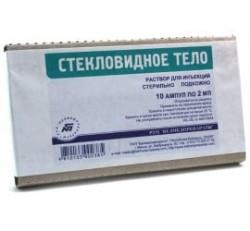 Упаковка с ампулами