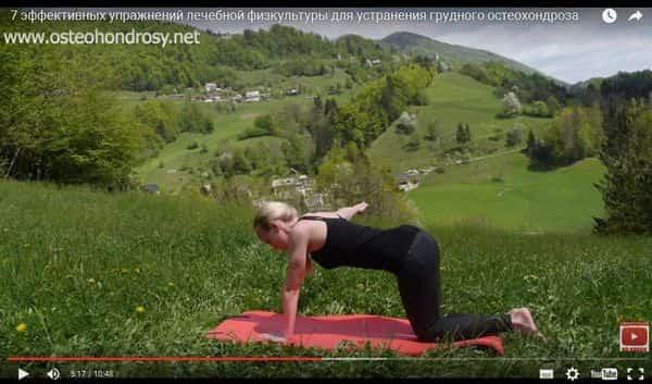 грудной остеохондроз видео