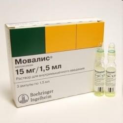 Препарат, быстро снимающий боль и воспаление в суставах