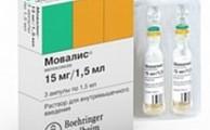 Отзывы о лекарстве Мовалис