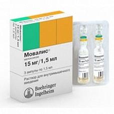 Препарат Мовалис - лучшее лекартсво при снятии боли в суставах