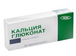 Таблетки кальция глюконата
