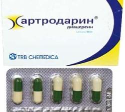 Желто-зеленые капсулы с лекарством