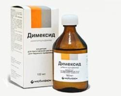 флакон с димексидом