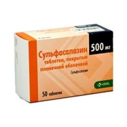 таблетки в оранжевой упаковке