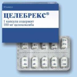 капсулы по 100 мг целебрекса