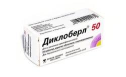 50 таблеток