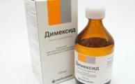 Отзывы пациентов о лекарстве Димексид