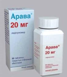 препарат из группы иммунодепрессивных средств