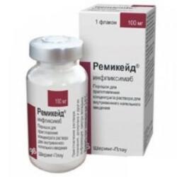 препарат, применяемый для подавления активности иммунной системы