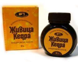средство для лечения больных суставов