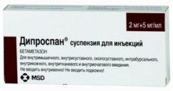 упаковка с лекарственным средством