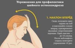 профилактические физические занятия