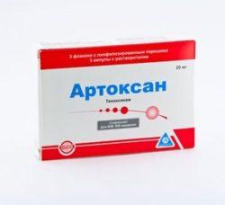 препарат для инъекций