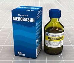 препарат, способствующий оказанию местного обезболивающего и раздражающего воздействия