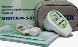 аппарат магнито-свето-лазерной терапии