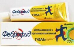 лекарственный препарат для наружного нанесения из группы нестероидных противовоспалительных средств