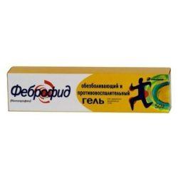 средство для борьбы с остеохондрозом