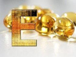 естественный антиоксидант