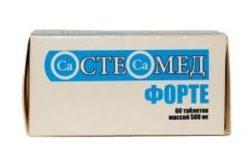 лекарственное средство, содержащее кальций и витамина В6