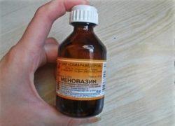 лекарственное средство для лечения патологий опорно-двигательного аппарата