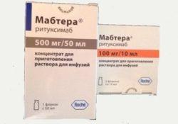 препарат, используемый в ходе комплексной терапии ревматоидного артрита