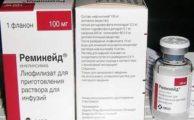 Инфликсимаб: инструкция по применению, отзывы, аналоги, цена