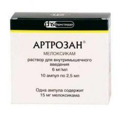 медикаментозное средство из группы нестероидных препаратов