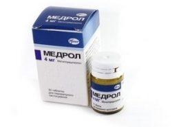 препарат из группы кортикостероидов