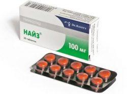 противовоспалительный препарат нестероидного ряда