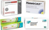 Аналоги препарата Нимесил: список лекарств, цены, особенности использования