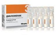 Отзывы о препарате Диклофенак пациентов и врачей