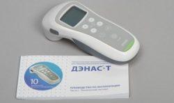 прибор, используемый в лечении заболеваний костно-суставной системы