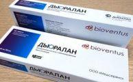 Отзывы о лекарственном средстве Дьюралан врачей и пациентов