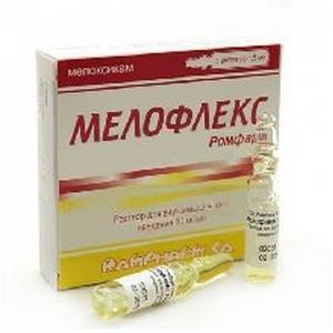 препарат из группы нестероидных противовоспалительных средств