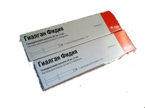 упаковка с лекарством