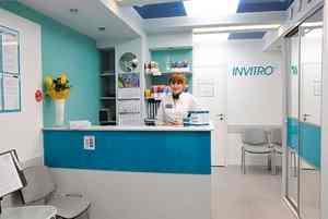 диагностическое отделение «ИНВИТРО. Эксперт»