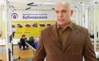 Клиника доктора С. М. Бубновского в Москве: лечебные программы, адреса центров, стоимость оказываемых услуг