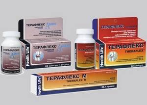 препараты Терафлекс
