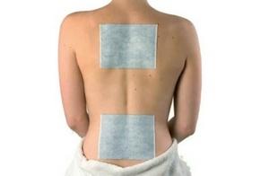 средство для снятия боли в спине